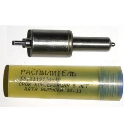 Розпилювач форсунки СМД 33.1112110-300 ЯЗДА  (01)