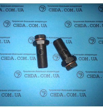 Клапан перепускной 16с-13-1Б