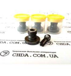 Клапан нагнітальний УТН-5-1111220
