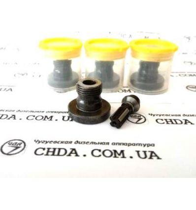 Клапан нагнетательный УТН-5-1111220 Китай