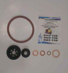 Ремкомплект фільтра тонкої очищення Маз